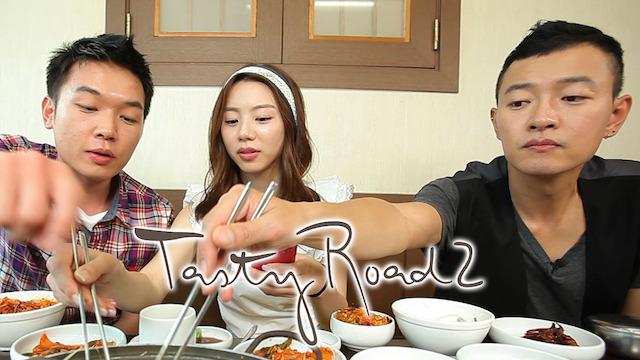 Tasty Road2