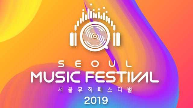 2019 SEOUL MUSIC FESTIVAL