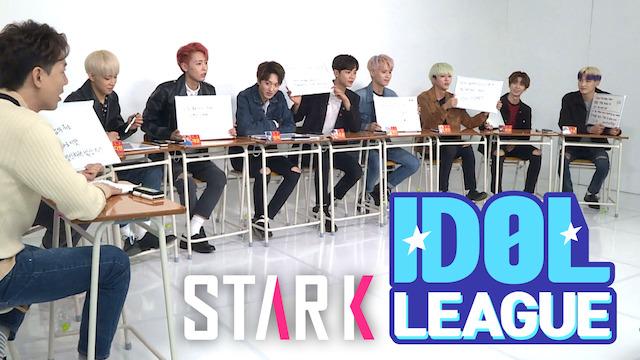 STAR-K IDOL LEAGUE